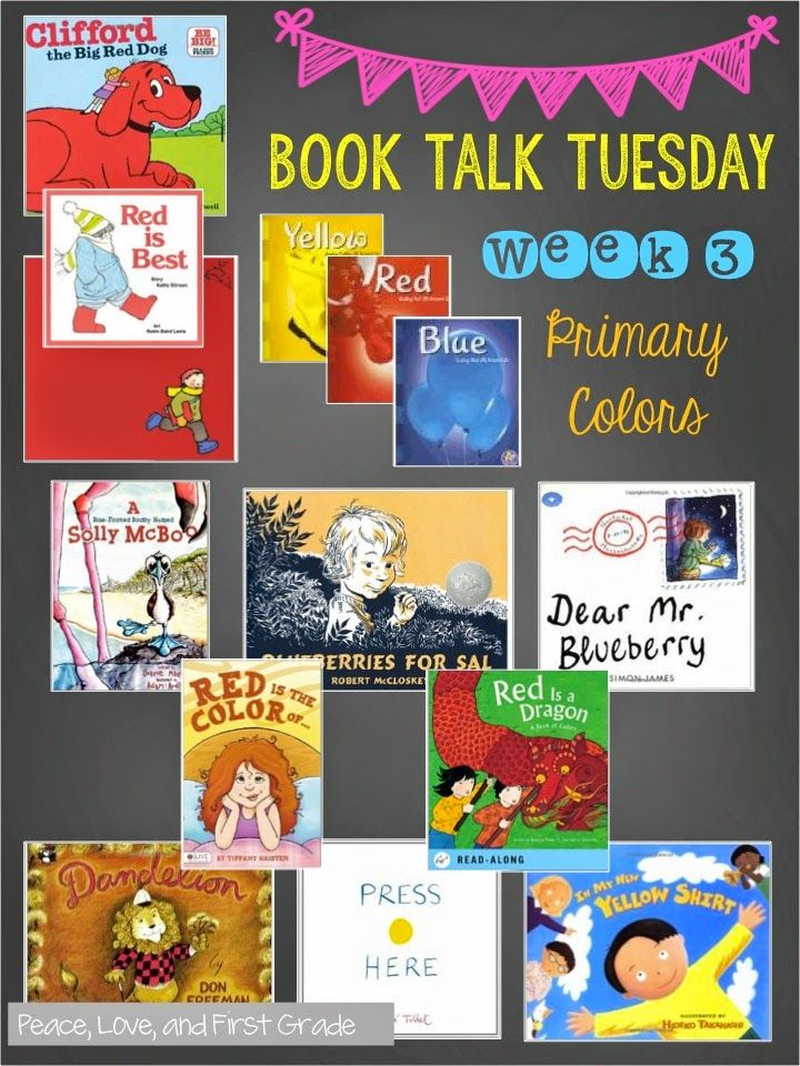 book talk tuesday week 3 primary colors secondary colors and neutrals - Primary Colors Book