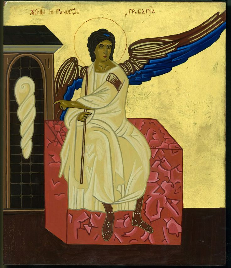 The White Angel Icon  The White Angel is believed to be Archangel Gabriel, sitting at the entrance of Christ's empty tomb, announcing His resurrection to the myrrh-bearing women.  The prototype for this icon is a detail of a fresco from the Mileseva monastery circa 1230 AD in Serbia, called Myrrhbearers on Christ's Grave or the Holy Women at the Tomb. OLGA CHRISTINE