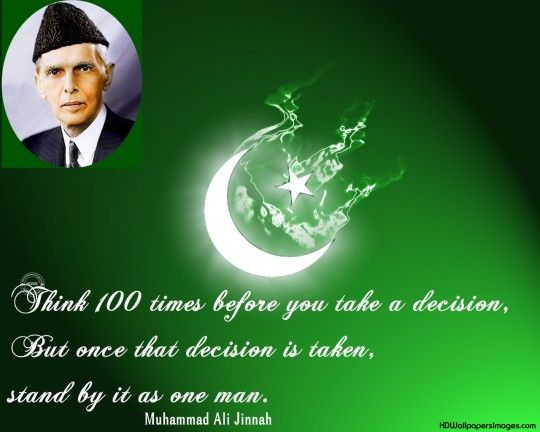 pakistan independence day, pictures | ... Independence Day Sabeenn 540x432 14 August Pakistan Independence Day