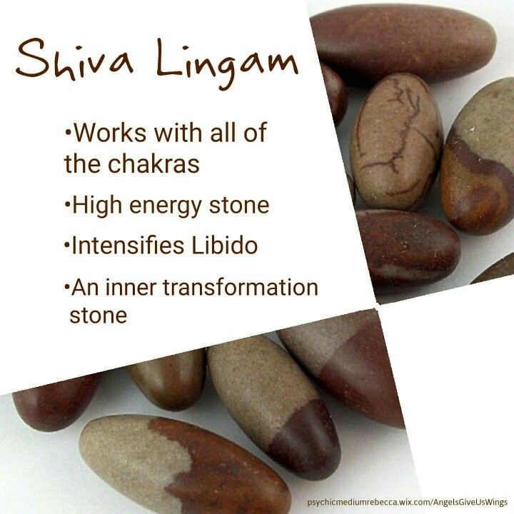 Shiva Lingam crystal meaning                                                                                                                                                                                 More