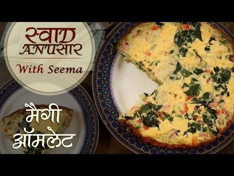 Maggie Omelette Recipe In Hindi मैगी ऑमलेट | Popular Breakfast Recipe | Swaad Anusaar With Seema - http://quick.pw/23kb #cooking #recipe #food