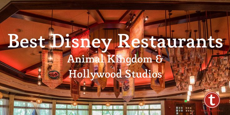 Best Disney Restaurants
