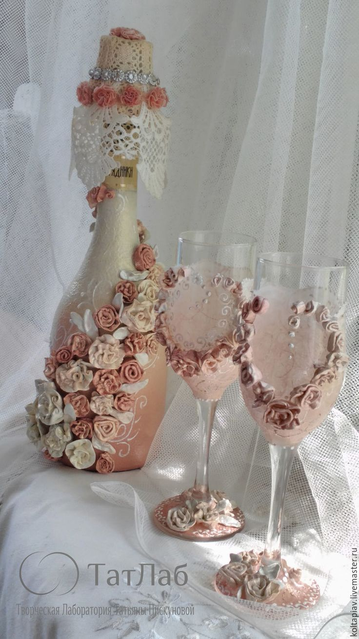 """Купить Свадебное шампанское и фужеры """"Пикадан"""" - бежевый, свадебные фужеры, свадебное шампанское, свадебный аксессуар"""