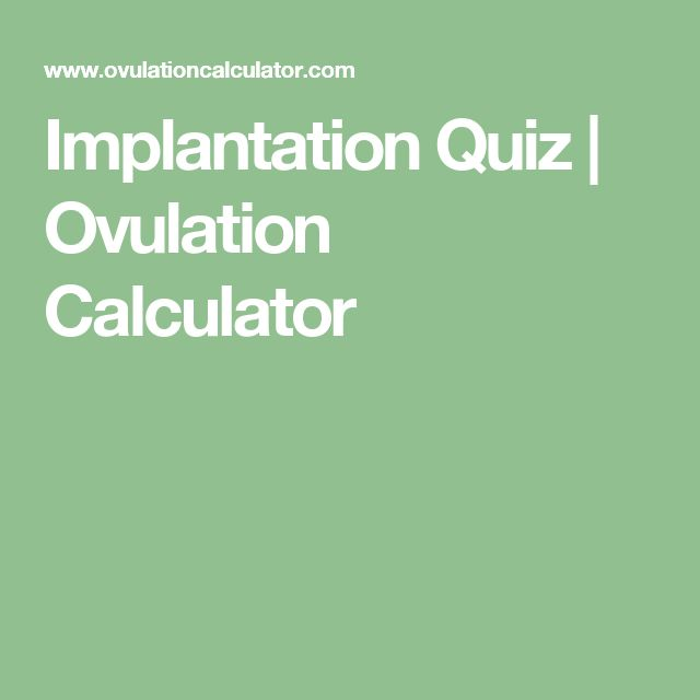 Ovulation date calculator