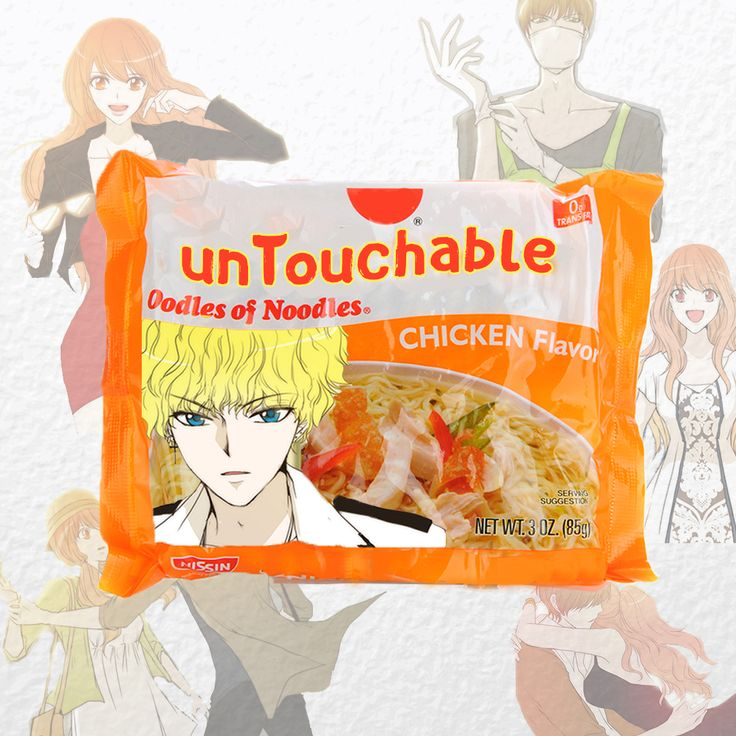 @luckyaquarius2004 asked for Ramen Head  in our previous post and we couldn't help ourselves     #TBT to unTouchable,  one of the best vampire romances ever.
