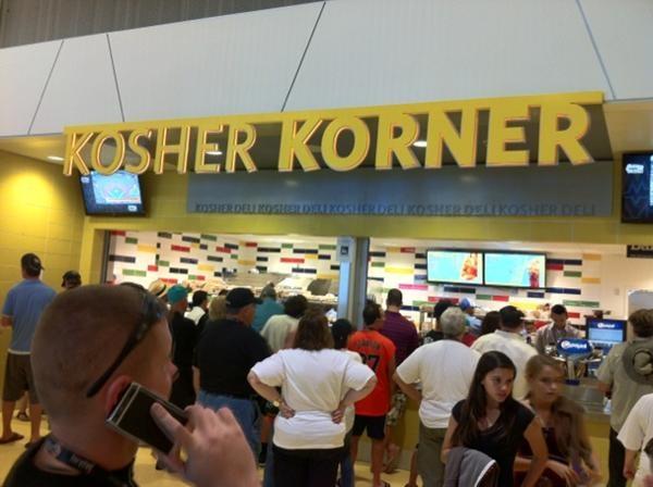 The Marlins have a Kosher Korner concession stand Mazel Tov #Marlins