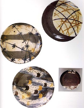 3 ceramic plates by Ogata Kenzan, Edo Period. 24 x 16cm