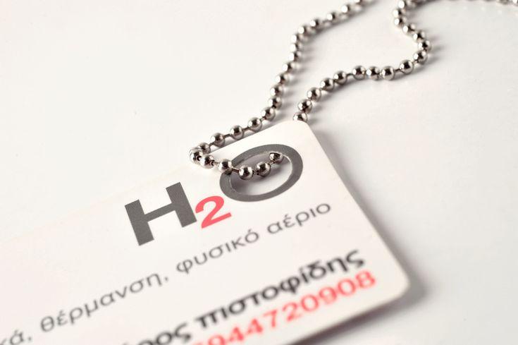 Fox Creative. Σχεδιασμός επαγγελματικής κάρτας για την επιχείρηση υδραυλικών υπηρεσιών H2O.