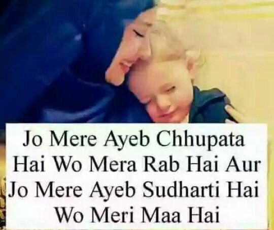 Maa Mom... Love you mom