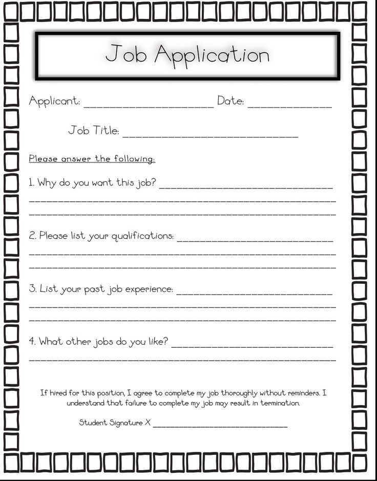 Best 25+ Classroom job application ideas on Pinterest School - printable application form