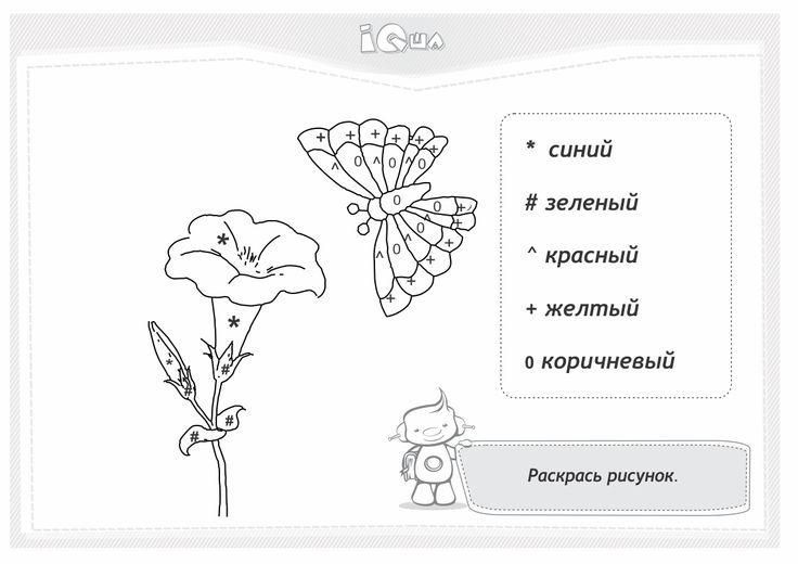 Обучение детей цветам. Изучение цветов расширяет кругозор, оно необходимо для развития мышления и воображения, способствует развитию наблюдательности и памяти.