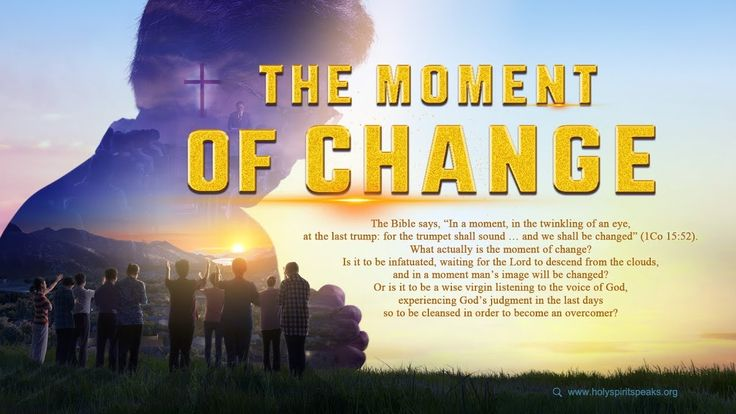 Listen to the Voice of God and Be Raptured Into the Kingdom of Heaven | ...