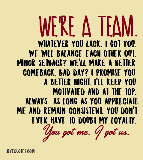 Team Love Quotes