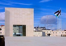 Yasser Arafat - Wikipedia, l'encyclopédie libre