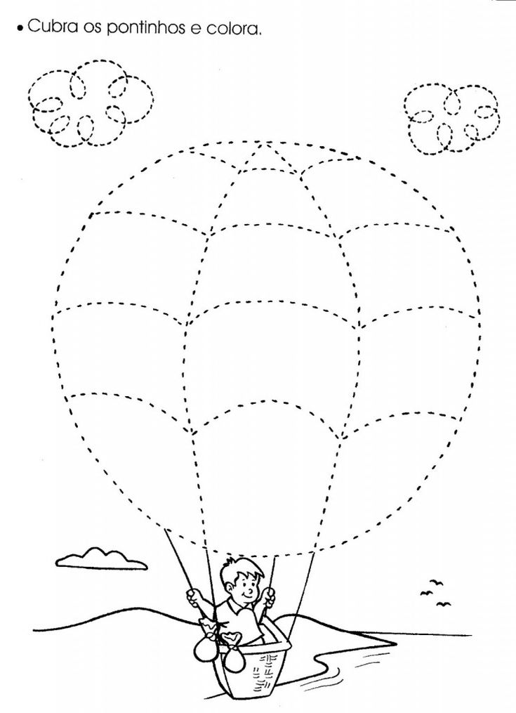 Hot Air Balloon Trace Worksheet