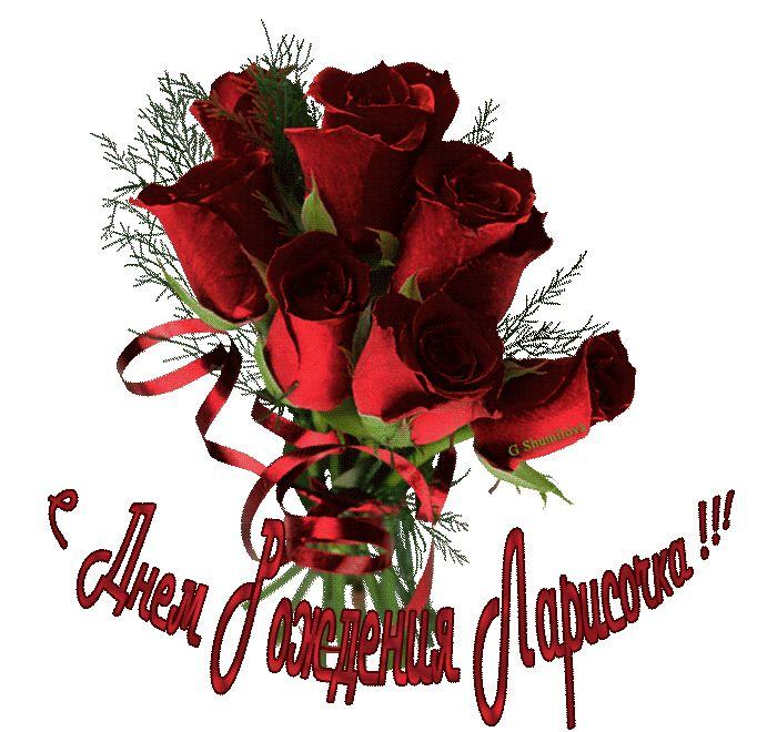 меня открытки цветы красивые именные пойдет