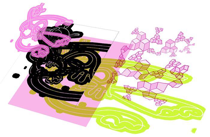 Elevation des couches numériques du tableau, destinées à être l'objet de boucles animées bondissantes au sein de l'interstice, du pli