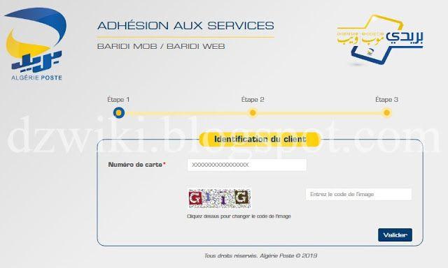 التسجيل في بريدي موب Baridimob In 2021 Registration Map Screenshot Map