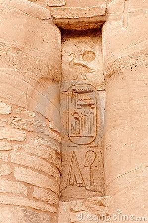 Cartouche of Ramses II, Abu Simbel, Egypt. by Brian Maudsley, via Dreamstime