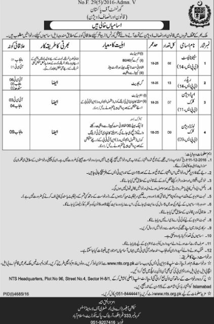 Government of Pakistan Ministry of Law & Justice Jobs  Government of Pakistan Ministry of Law & Justice (Screening Test)  To Download Advertisement :  Click Here  To Download Application Form :  Click Here  Last Date For Application Submission:  Monday 27th March 2017  Test Date:  Will be Announced Soon