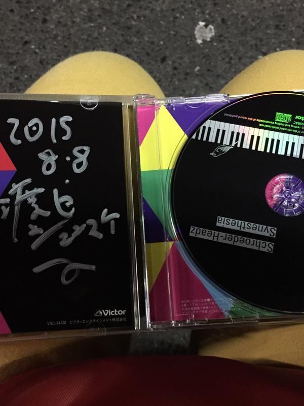 今夜はSchroeder-Headzの 対バンライブに福岡drumlogosにきました。 進化するしゅんなシュンちゃんが聞けてハッピー!