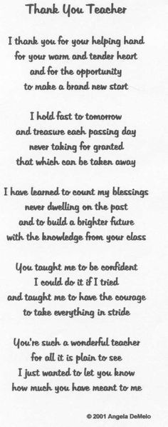 thank you poems for teachers from graduating students - Google Search