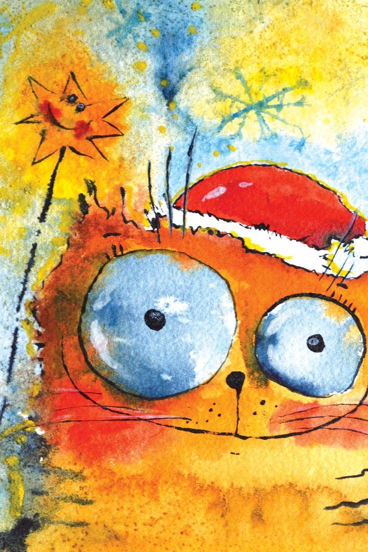227 Звезда мечты. Рисунок Кати Чуйковой