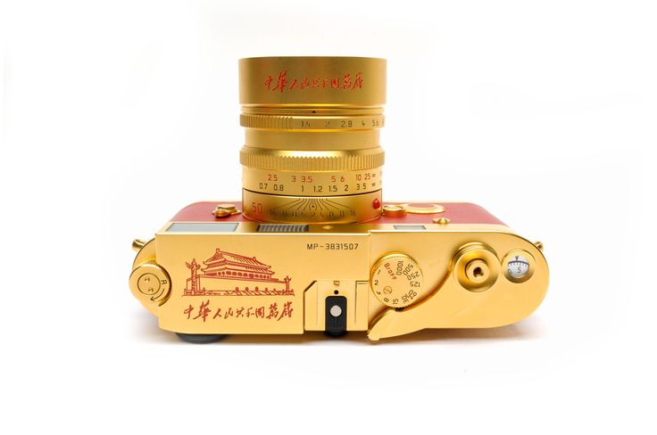 Leica MP Gold 60 Years PRC - The goldenest of gold cameras.