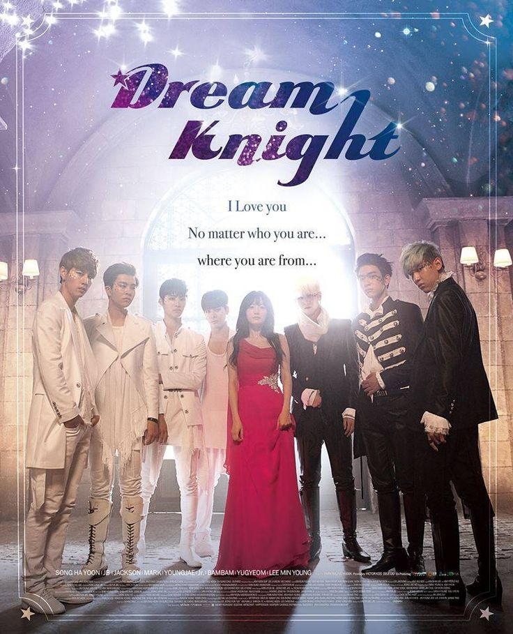 Main poster for GOT7's web drama 'Dream Knight' released | http://www.allkpop.com/article/2014/12/main-poster-for-got7s-web-drama-dream-knight-released