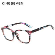 Kingseven Brand Design 2016 Fashion Diamond Women Eyeglasses Frames Women Computer Reading Spectacle Optical Frame Eye Glasses(China (Mainland))