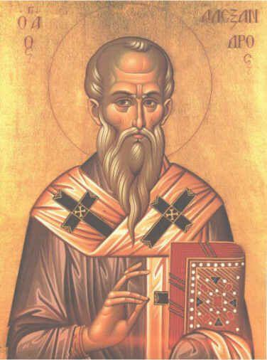 saint alexandros