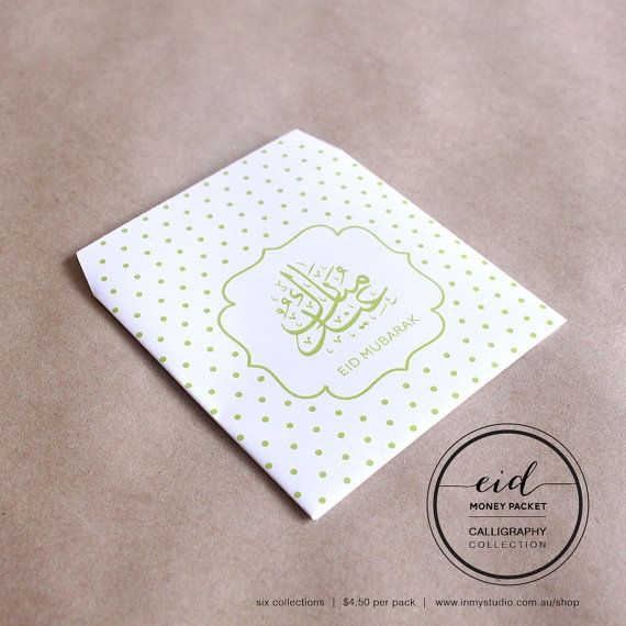 Instant Download Eid Money Packet/Envelope. tribal, calligraphy, colours, clasic, typography & pastel. Print as many times as you wish. Eid gift, eid mubarak. arabic calligraphy