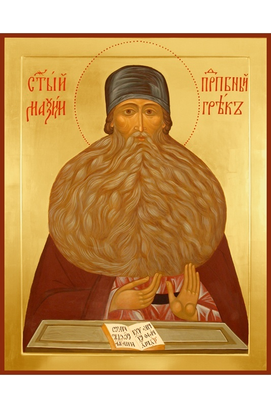 St. Maxim The Greek, Vatopedinos, The tireless preacher of Patristic Tradition http://www.pemptousia.com/2011/11/st-maxim-the-greek-vatopedinos-the-tireless-preacher-of-patristic-tradition/