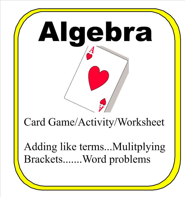 JUST PRINT AND USE - 48 Questions... ADD like terms, SUBTRACT like terms, MULTIPLY like terms and Word Problems.  KIDS LOVE IT!