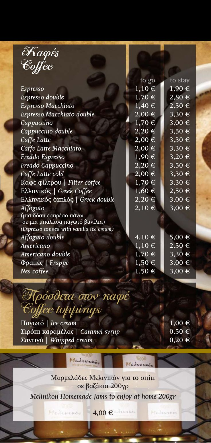 Coffee - Coffee Toppings