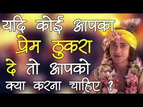 radha krishna serial star bharat holi quotes in hindi