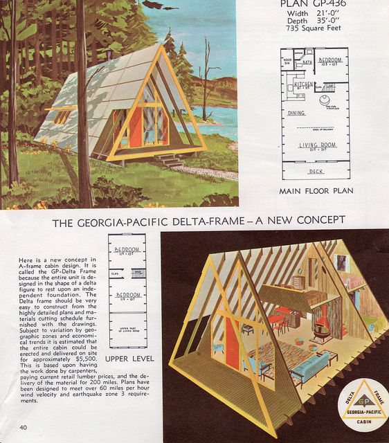 A frame cabin plans small woodworking projects plans for Small a frame home plans