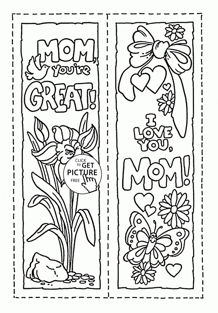 mom you are great mothers day coloring page for kids coloring pages printables free - Free Mothers Day Coloring Pages