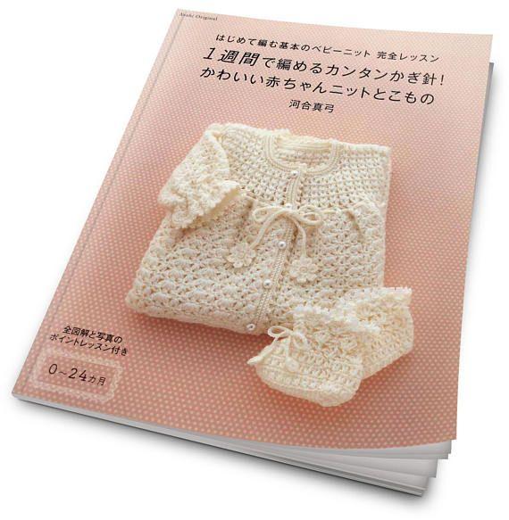 Baby crochet  Asahi original 0-2 ans-baby hat  japanese