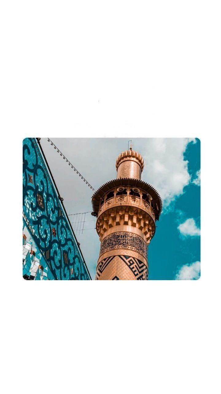 أبي الفضل العباس لك في عيوني عبرة تكاد ان تخ رجهما من محجريهما Islamic Art Imam Reza Art
