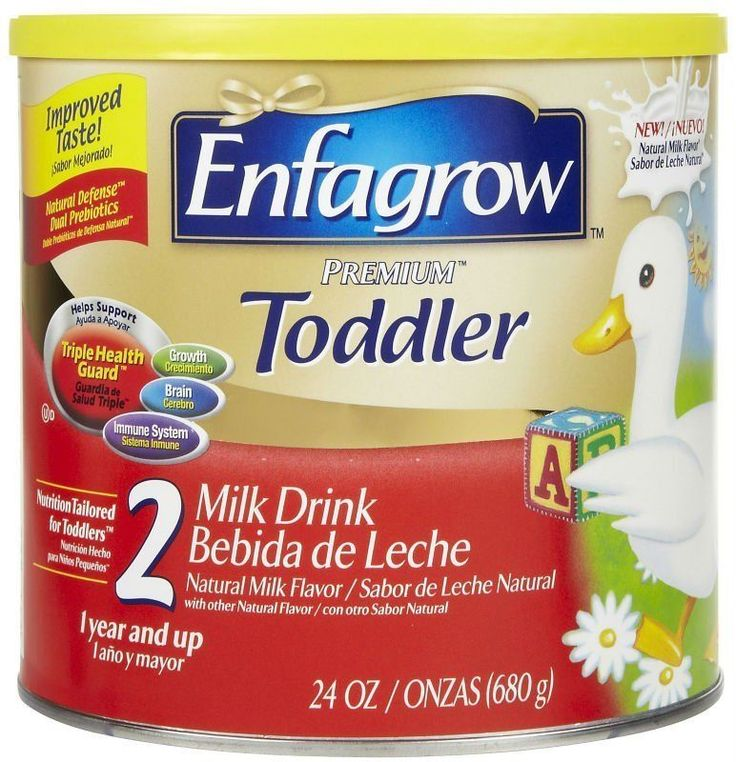 79 best I Want Free Baby Samples images on Pinterest Free baby - food list samples