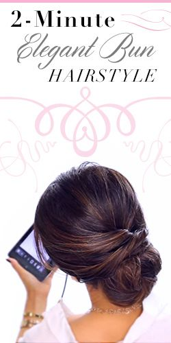 2-Minute Elegant Bun #Hairstyle #Tutorial! #easy #quick