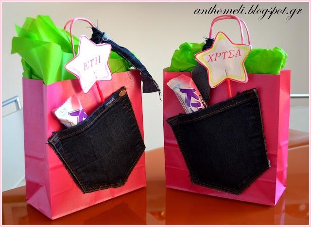 Decorated Gift Bag Ανθομέλι: Αμπαλάζ για... προχωρημένους!