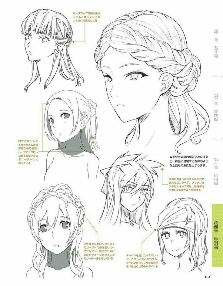Hair Style Manga Hair How To Draw Hair Anime Hair