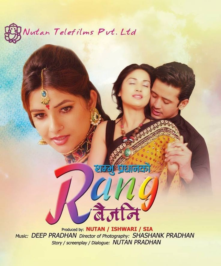Latest Nepali Song Download On 320kbs: 22 Best 2014 Release Images By Nepali Movie World On