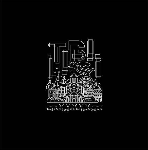 Tbilisi Georgia Line Logo Logotype