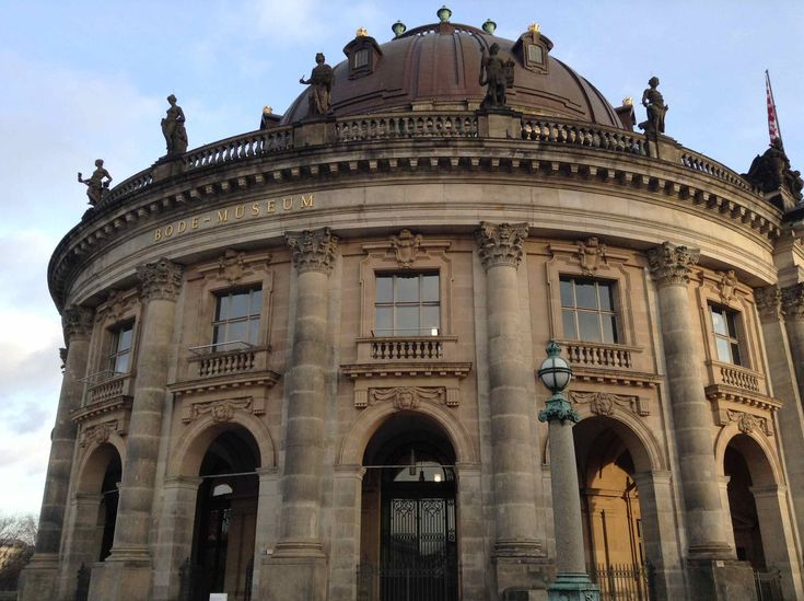 ボーデ博物館
