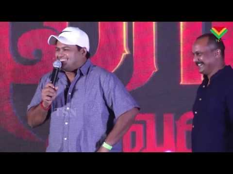 Yaar Ivan Movie Audio launch |S. Thaman | Sachiin J. Joshi| Esha Gupta |...