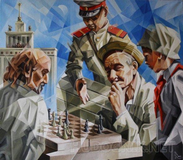 Эндшпиль. Пост-кубофутуризм Стремление к возрождению русского кубофутуризма, почившего в бозе в 30-х годах прошлого столетия. В своих работах я стараюсь, сохранив традиции русского авангардизма начала 20 века, развивать этот стиль с добавлением собственного видения данного художественного направления
