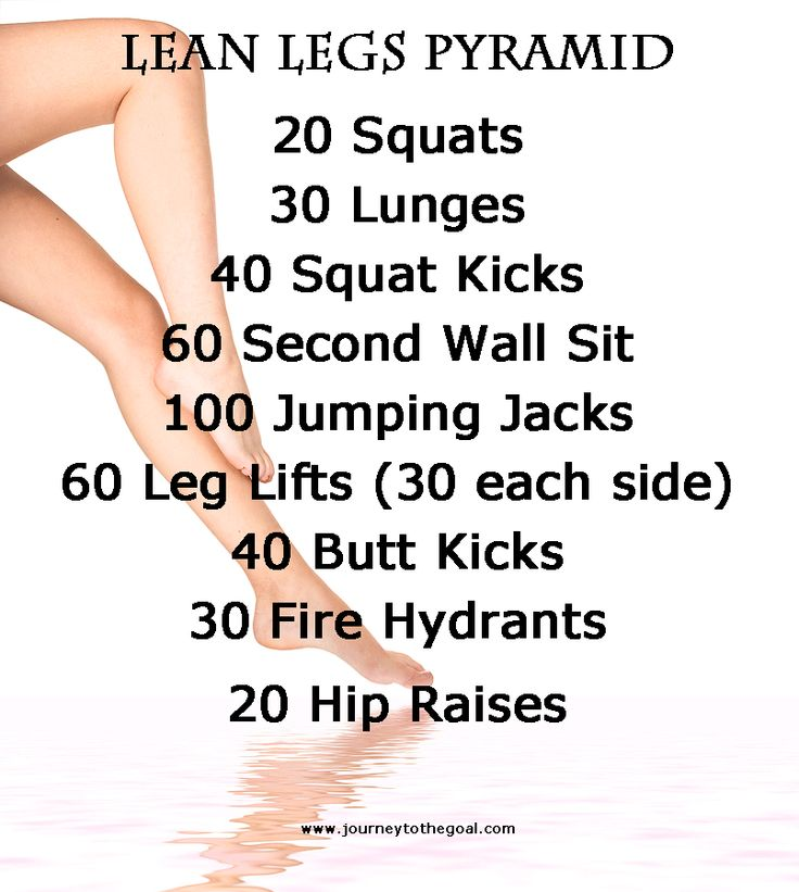 Another good set of leg exercises.